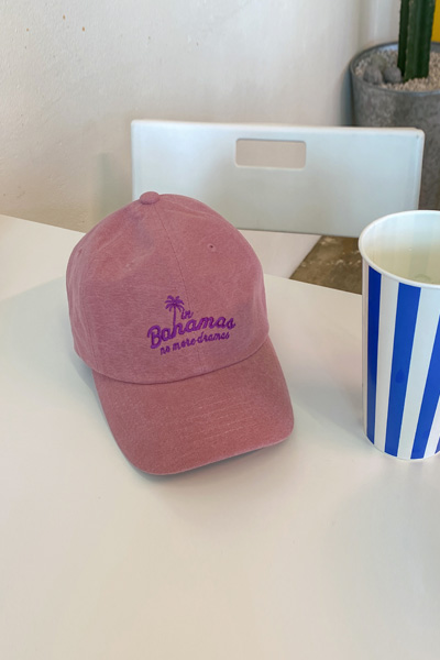 俏皮Banama刺绣鸭舌帽
